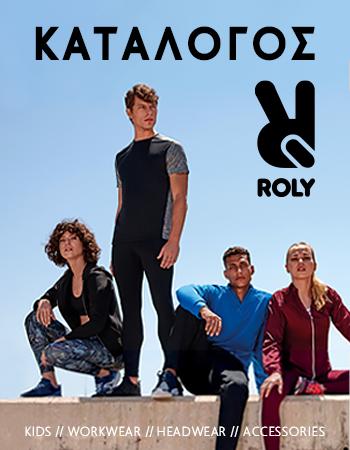 Royl Catalogue