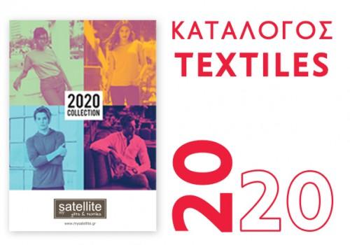 Textiles Catalogue