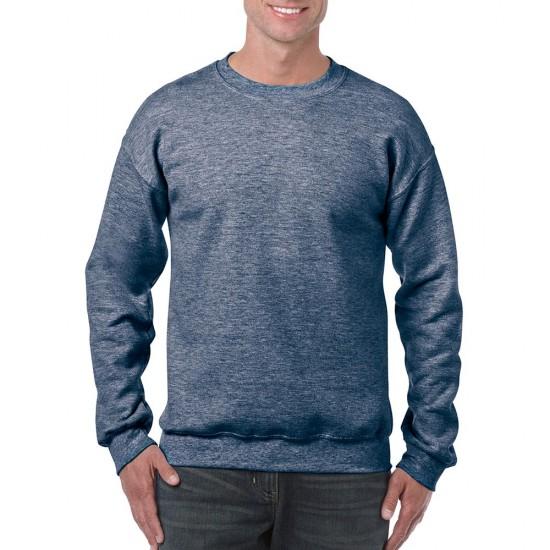 Sweatshirt Gildan 238.09